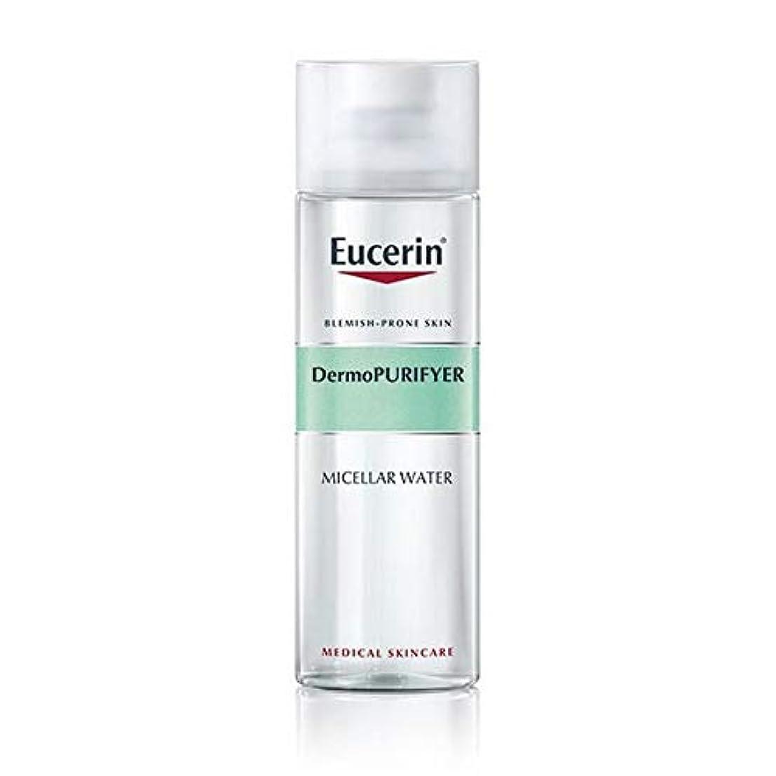 イサカご覧ください十分な[Eucerin ] オイルコントロールミセル水200ミリリットルDermopurifyerユーセリン - Eucerin Dermopurifyer Oil Control Micellar Water 200ml [...