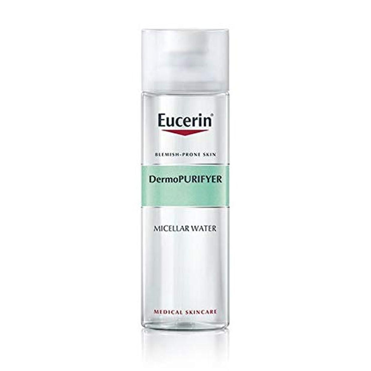流暢不純飼いならす[Eucerin ] オイルコントロールミセル水200ミリリットルDermopurifyerユーセリン - Eucerin Dermopurifyer Oil Control Micellar Water 200ml [...