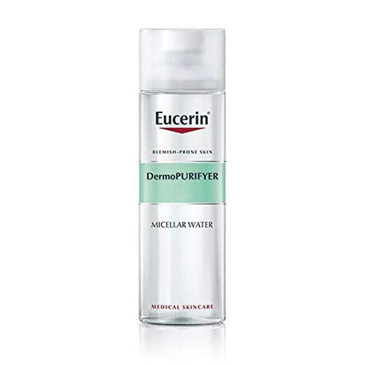 食品陪審社員[Eucerin ] オイルコントロールミセル水200ミリリットルDermopurifyerユーセリン - Eucerin Dermopurifyer Oil Control Micellar Water 200ml [...