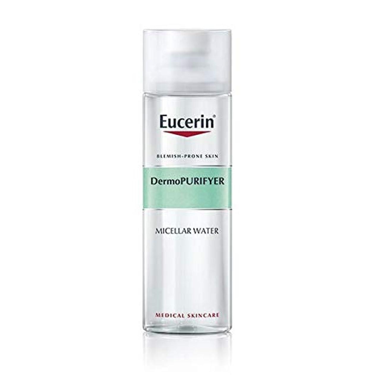 アジア人起点エスカレーター[Eucerin ] オイルコントロールミセル水200ミリリットルDermopurifyerユーセリン - Eucerin Dermopurifyer Oil Control Micellar Water 200ml [...