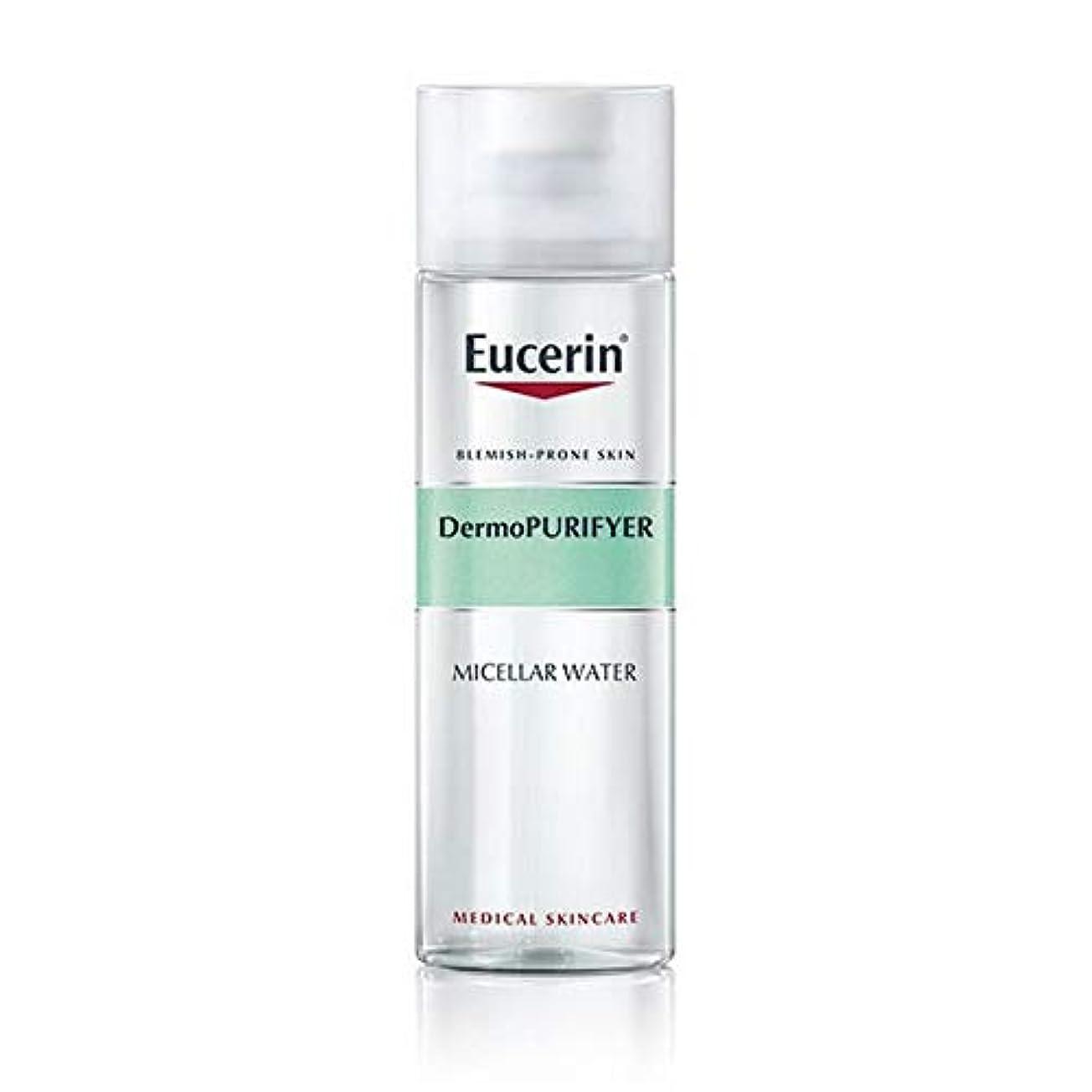 里親ハードウェア洞察力[Eucerin ] オイルコントロールミセル水200ミリリットルDermopurifyerユーセリン - Eucerin Dermopurifyer Oil Control Micellar Water 200ml [...