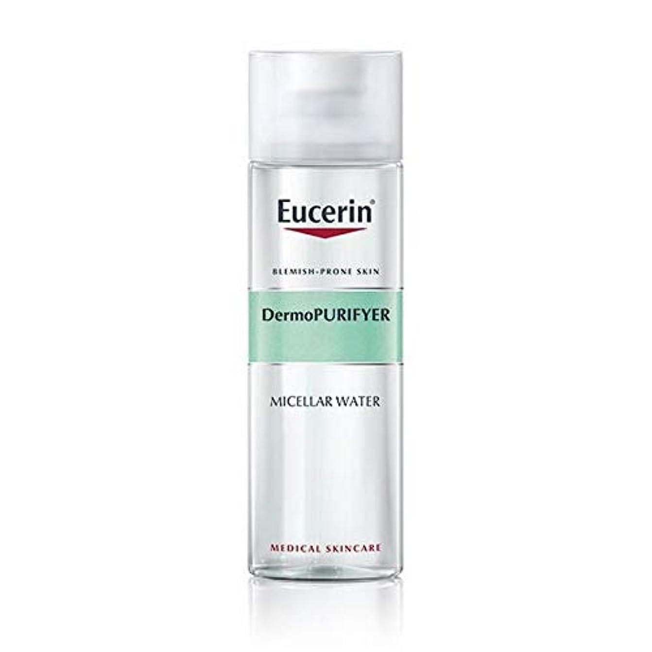 非難する血統想定[Eucerin ] オイルコントロールミセル水200ミリリットルDermopurifyerユーセリン - Eucerin Dermopurifyer Oil Control Micellar Water 200ml [...