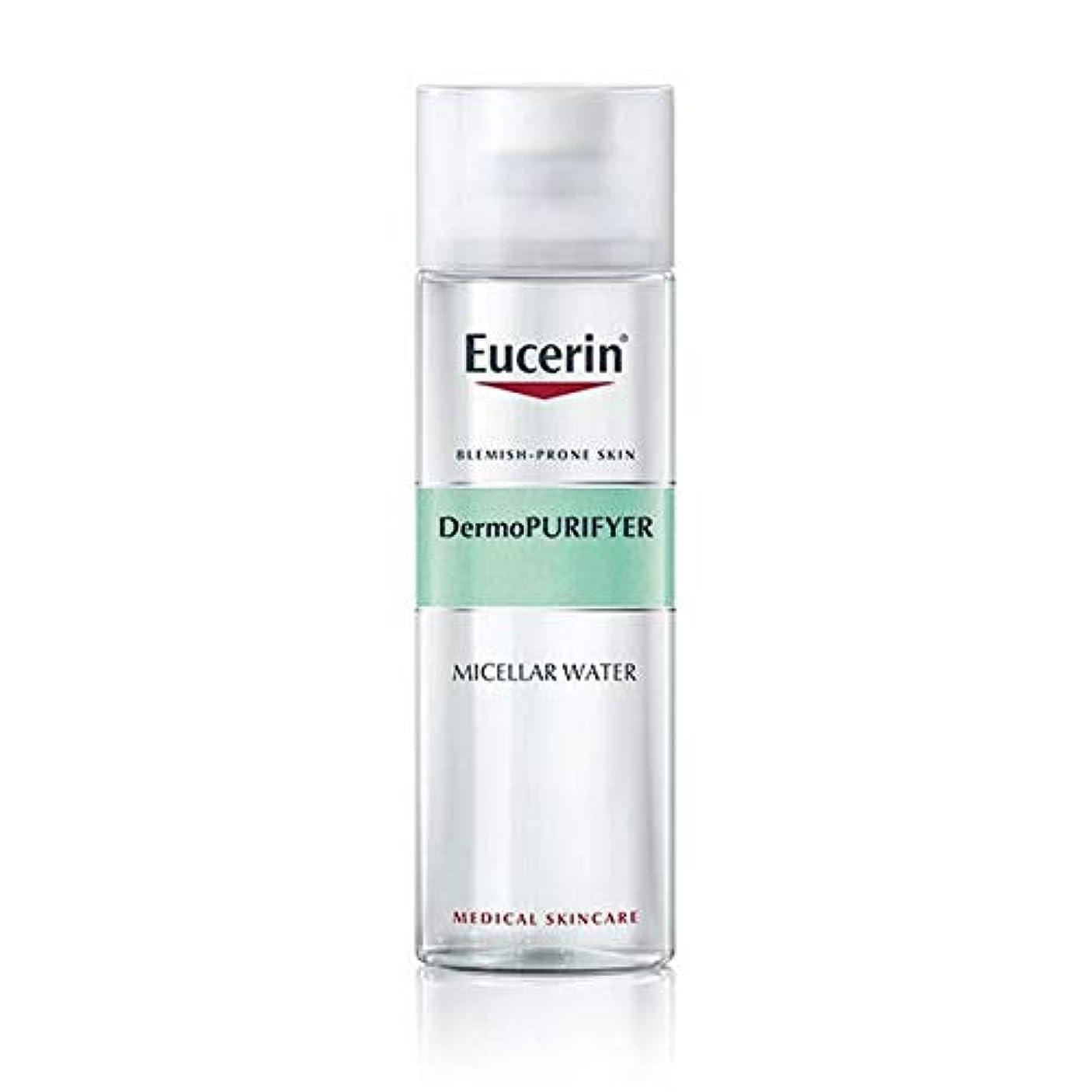 アイドル男性不要[Eucerin ] オイルコントロールミセル水200ミリリットルDermopurifyerユーセリン - Eucerin Dermopurifyer Oil Control Micellar Water 200ml [...