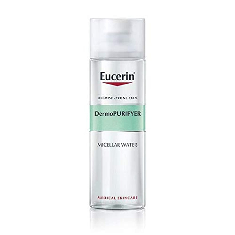 追放するまさにシーケンス[Eucerin ] オイルコントロールミセル水200ミリリットルDermopurifyerユーセリン - Eucerin Dermopurifyer Oil Control Micellar Water 200ml [...
