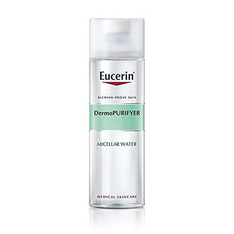 思慮深いペチコートスマッシュ[Eucerin ] オイルコントロールミセル水200ミリリットルDermopurifyerユーセリン - Eucerin Dermopurifyer Oil Control Micellar Water 200ml [...