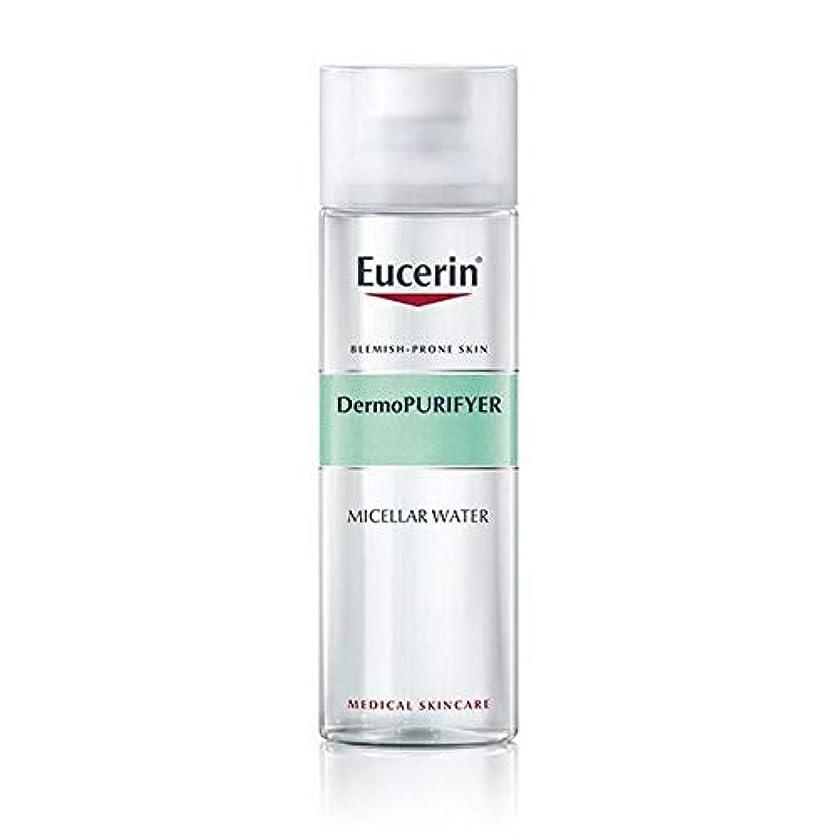 内陸ヒール話をする[Eucerin ] オイルコントロールミセル水200ミリリットルDermopurifyerユーセリン - Eucerin Dermopurifyer Oil Control Micellar Water 200ml [...