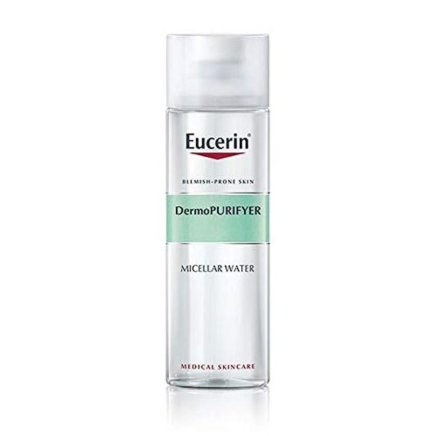 タウポ湖読書レンド[Eucerin ] オイルコントロールミセル水200ミリリットルDermopurifyerユーセリン - Eucerin Dermopurifyer Oil Control Micellar Water 200ml [...