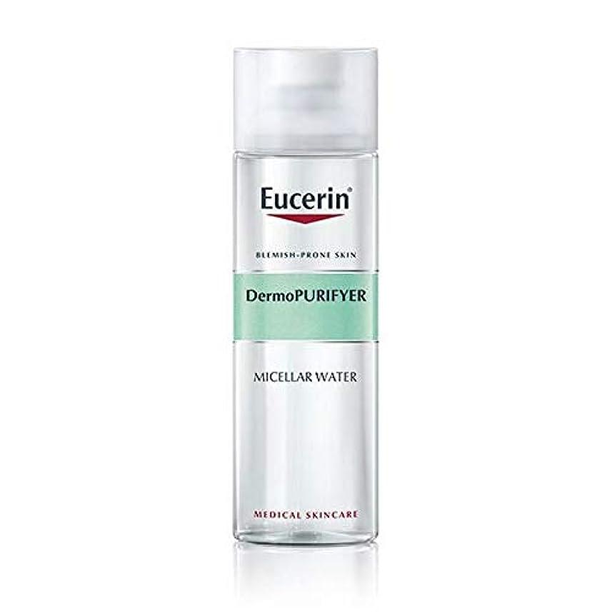 分離するソーセージ試験[Eucerin ] オイルコントロールミセル水200ミリリットルDermopurifyerユーセリン - Eucerin Dermopurifyer Oil Control Micellar Water 200ml [...