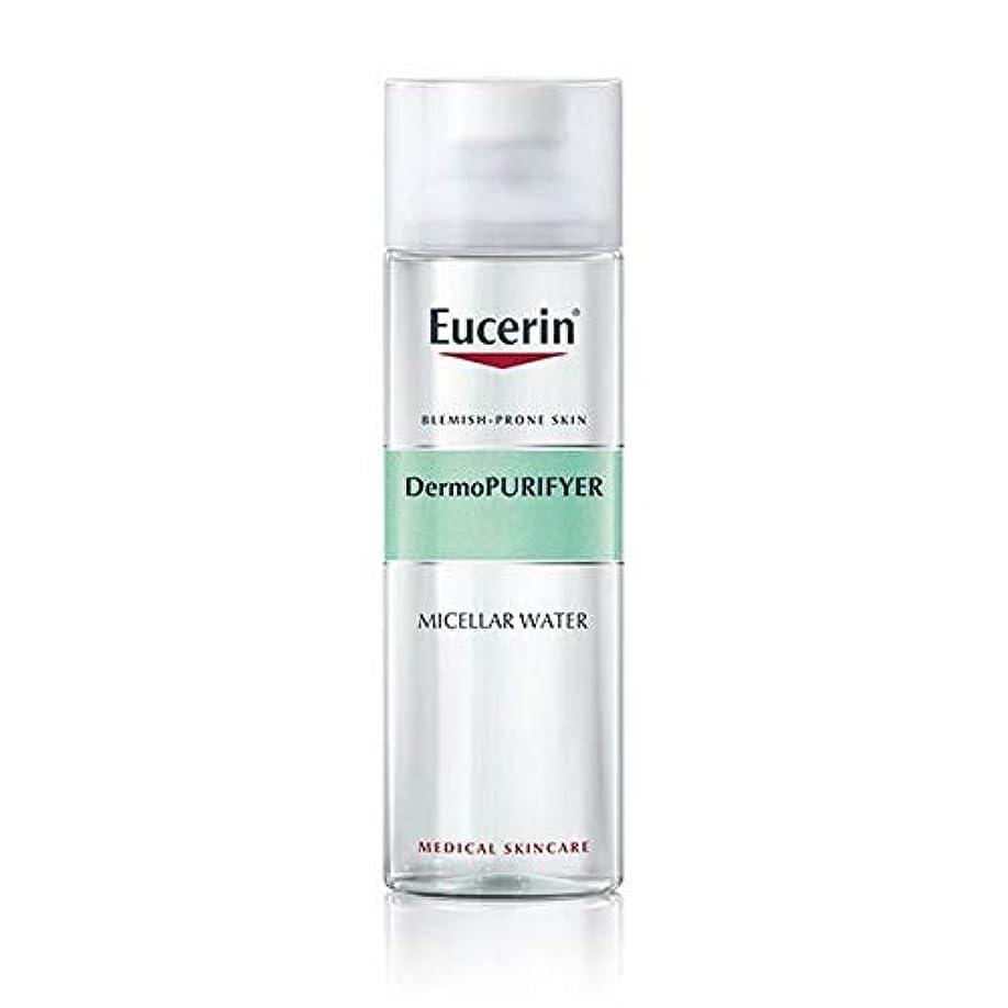 キャプション息を切らして省略する[Eucerin ] オイルコントロールミセル水200ミリリットルDermopurifyerユーセリン - Eucerin Dermopurifyer Oil Control Micellar Water 200ml [...