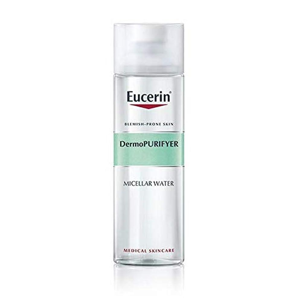 動的悪化させるアブストラクト[Eucerin ] オイルコントロールミセル水200ミリリットルDermopurifyerユーセリン - Eucerin Dermopurifyer Oil Control Micellar Water 200ml [...