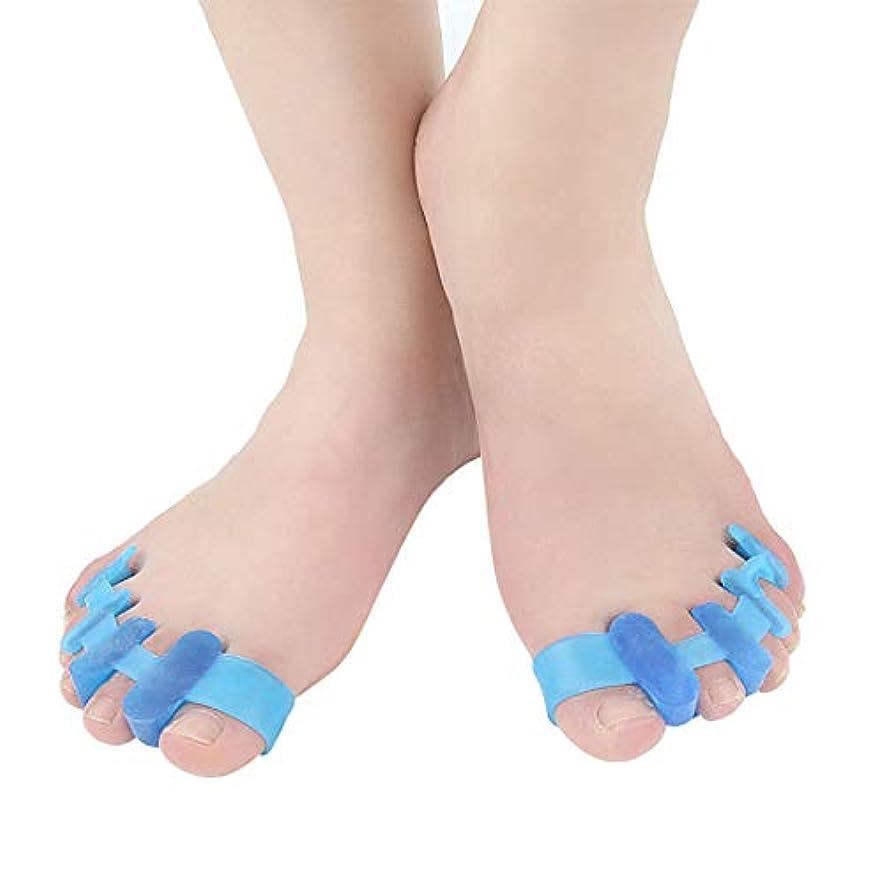 ブロンズ問題差ブルー5PCS腱膜瘤矯正および腱膜瘤救済、女性および男性向け整形外科用足先矯正、デイナイトサポート、外反母Valの治療および予防