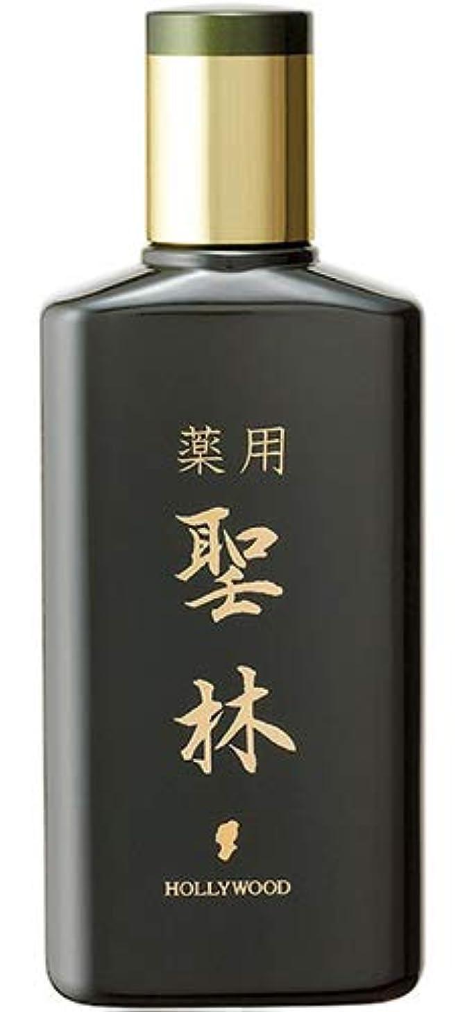 優しい宣伝開発ハリウッド化粧品 薬用聖林 200ml 医薬部外品