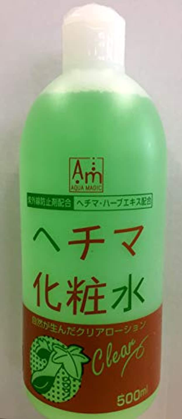 変形船乗りミシン目ヘチマ化粧水