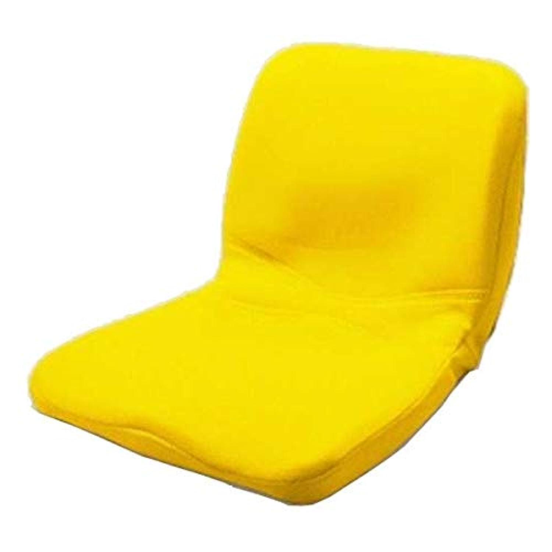 p!nto 正しい姿勢の習慣用座布団 クッション(pinto)ピント[yellow]