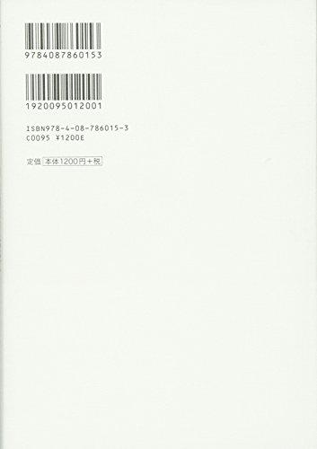 100兆円プラチナエイジ市場を動かした オヤノタメ商品 ヒットの法則