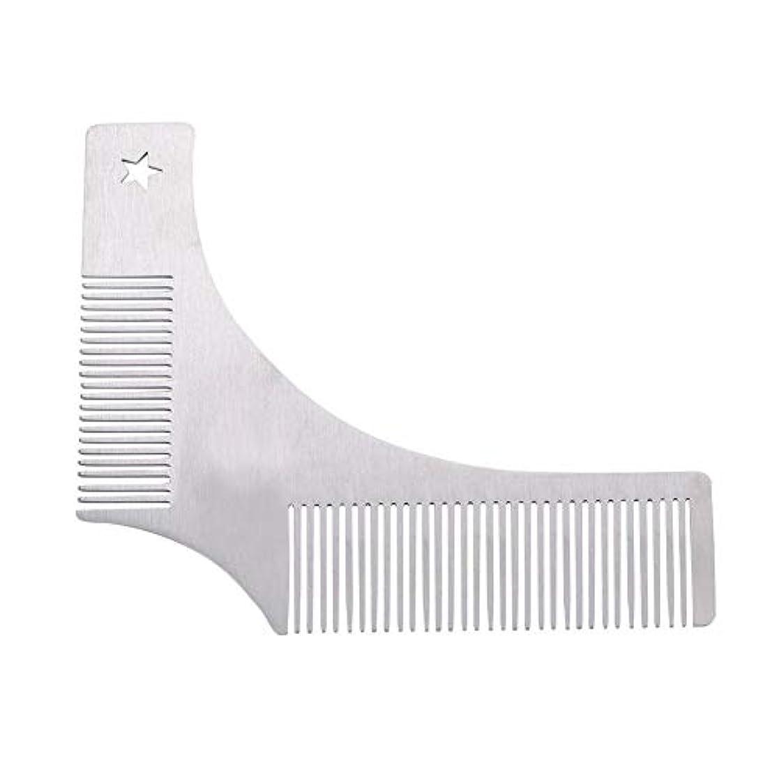 限界測定破産ひげを整形くし、ステンレス鋼ひげを整えるためのツール異なるひげスタイリングテンプレートくしツール男性美容ツールアクセサリー