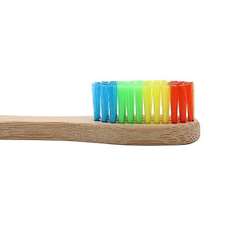 避けられないバンド切手天然竹歯ブラシ 竹の歯ブラシ ナイロン毛 1本  (カラー)