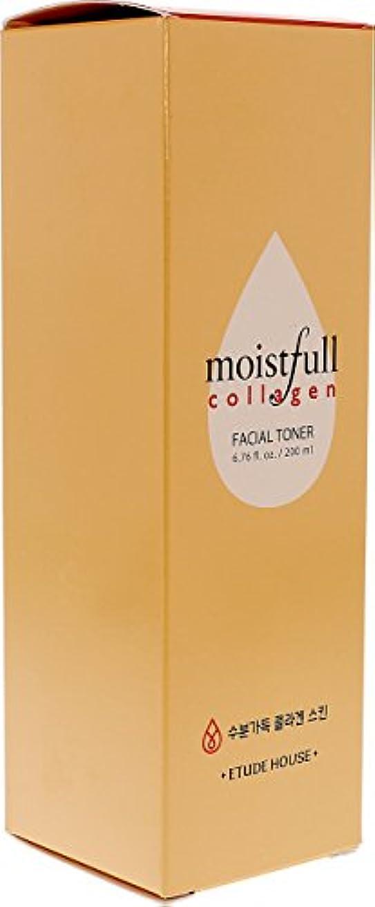 滑りやすいカリング傾向エチュードハウス(ETUDE HOUSE) モイストフルCL 化粧水