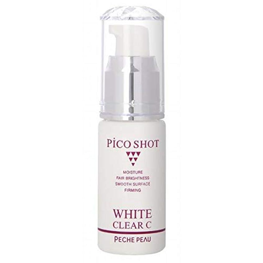 提供するシンポジウム草ピーチポウ ピコショット ホワイトクリアC 30ml