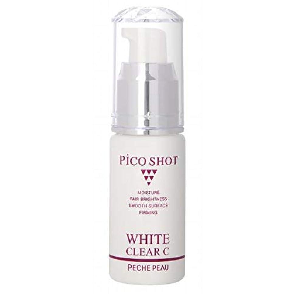 アドバンテージラベルほとんどの場合ピーチポウ ピコショット ホワイトクリアC 30ml