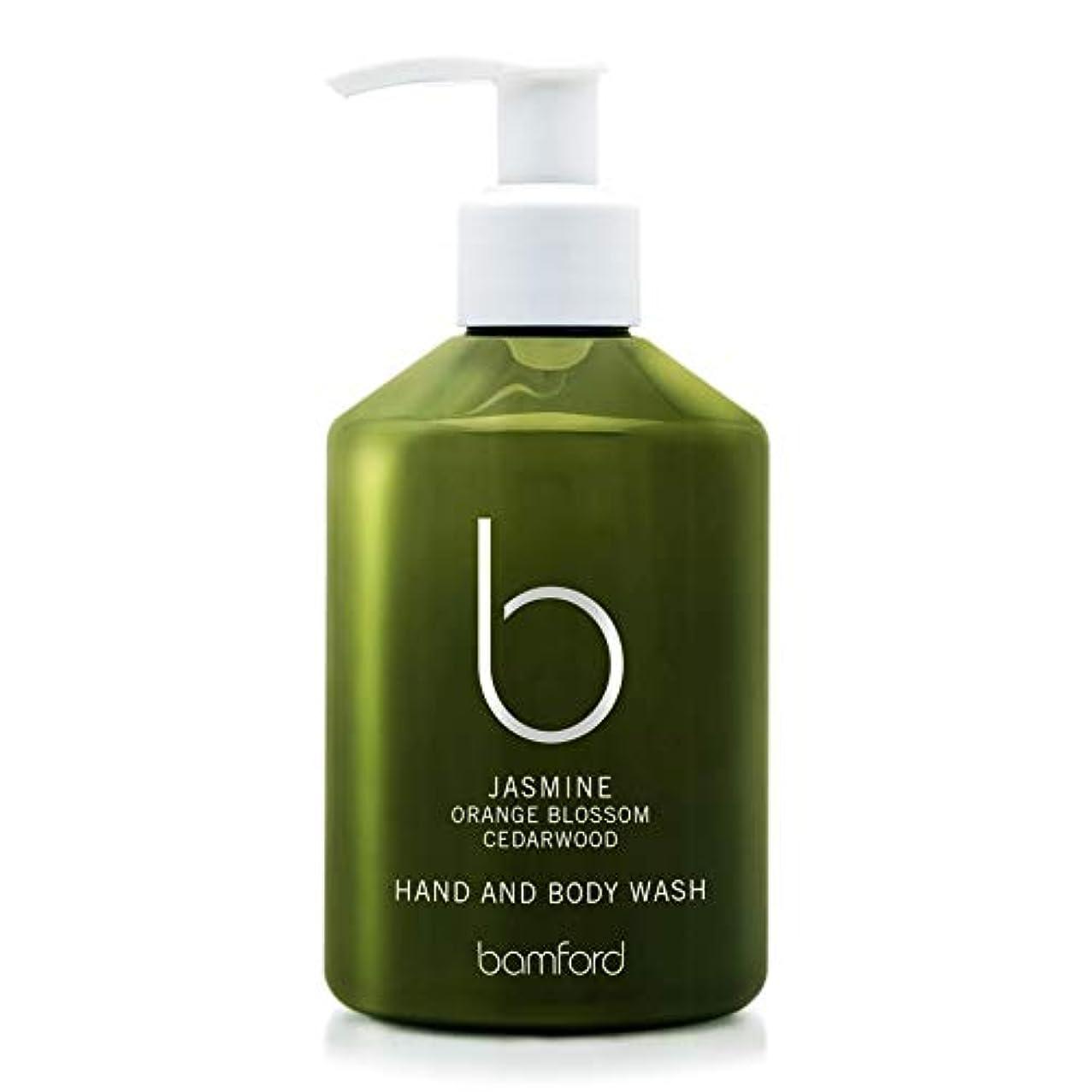 同時のれん驚[Bamford ] バンフォードジャスミンの手とボディウォッシュ250ミリリットル - Bamford Jasmine Hand and Body Wash 250ml [並行輸入品]