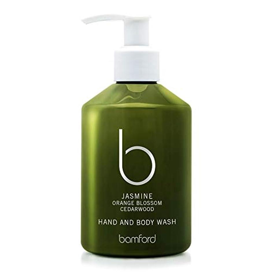 測定歩道荒らす[Bamford ] バンフォードジャスミンの手とボディウォッシュ250ミリリットル - Bamford Jasmine Hand and Body Wash 250ml [並行輸入品]