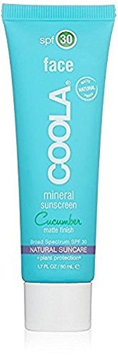 知り合いひどく入浴COOLA Mineral Cucumber Face SPF 30(50ml)