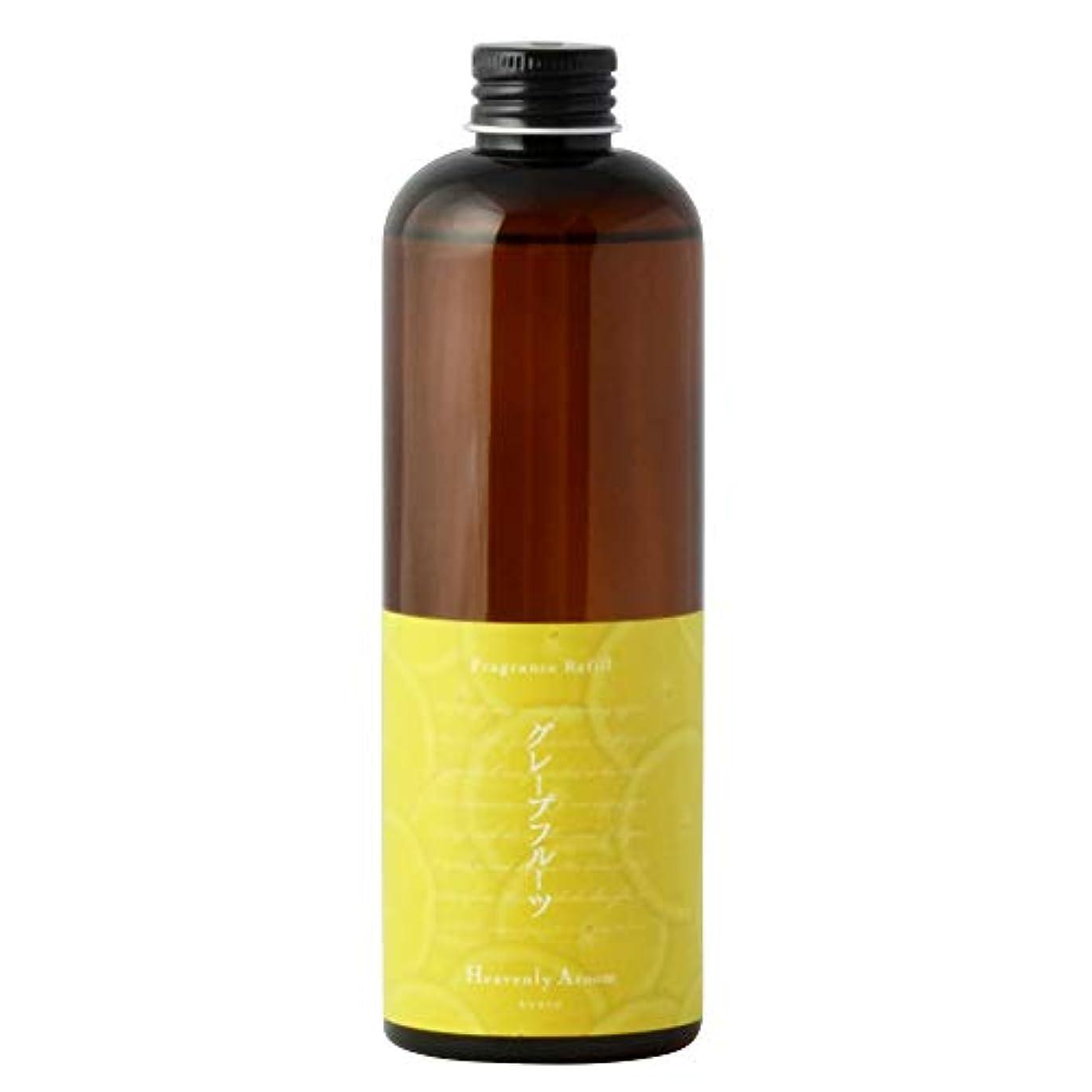無臭タヒチ移行するHeavenly Aroom フレグランスリフィル グレープフルーツ 300ml