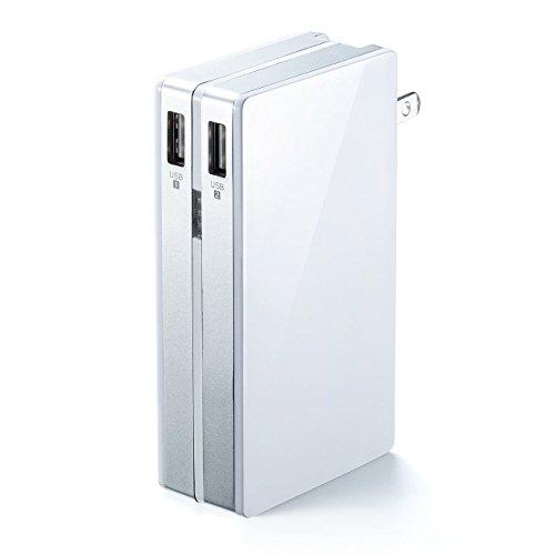 サンワダイレクト モバイルバッテリー AC充電器一体型 最大2.1A出力 大容量 10000mAh 2ポート iPhone/iPad 充電対応 700-BTL028W