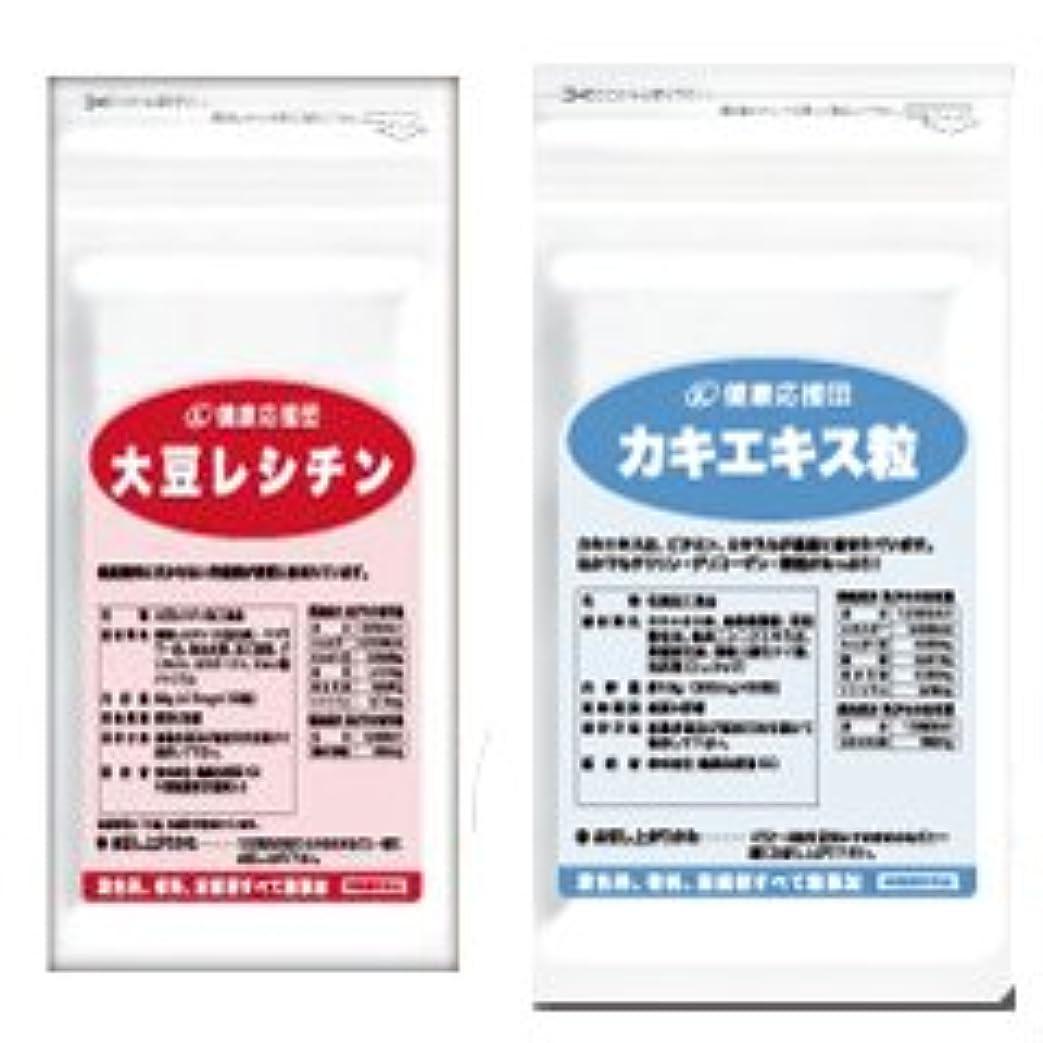 男性大好きセット 大豆レシチン+牡蠣エキス粒 (カキエキス+グリコーゲン?タウリン?大豆レシチン)