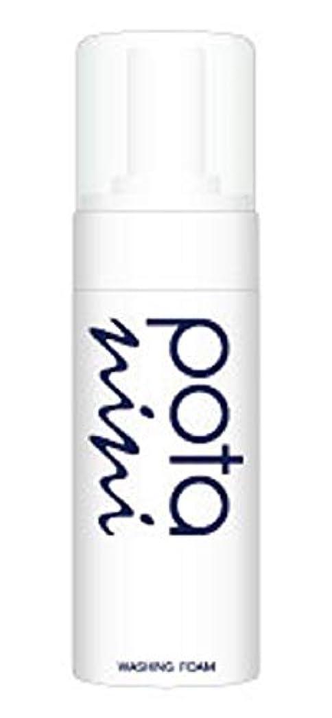 教養がある特定の環境保護主義者ポタニーニ 洗顔フォーム ウォッシングフォーム 150ml