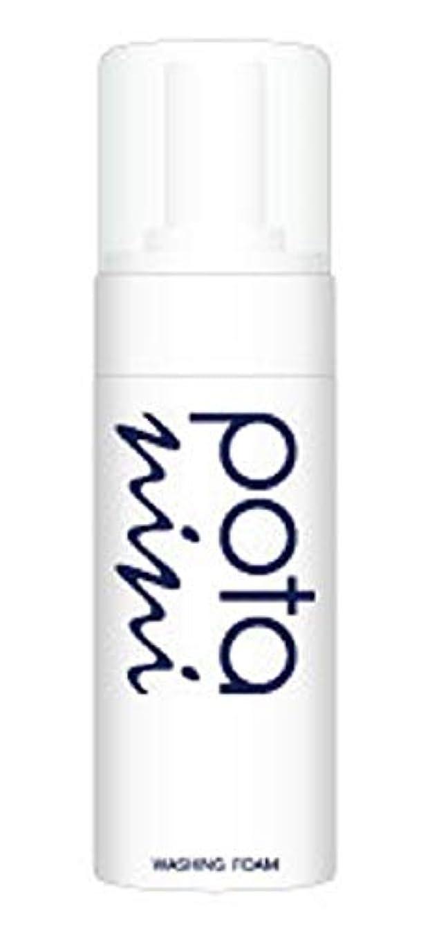 分布重々しい浮くポタニーニ 洗顔フォーム ウォッシングフォーム 150ml