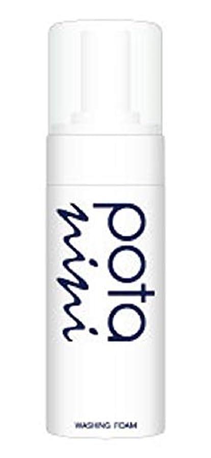 明日導入する醸造所ポタニーニ 洗顔フォーム ウォッシングフォーム 150ml