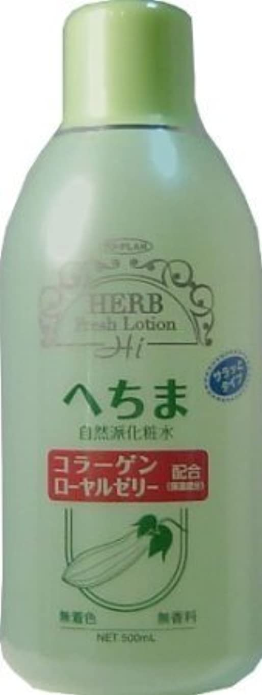 編集者ヤギ事務所トプラン へちま化粧水 500ml (商品内訳:単品1個)