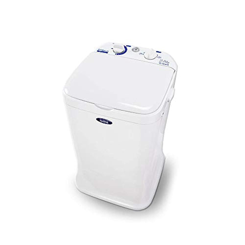 クツも洗える小型洗濯機&脱水機!洗濯/脱水容量2.5kg【MyWaveDuo2.5】靴用スクリュー付き