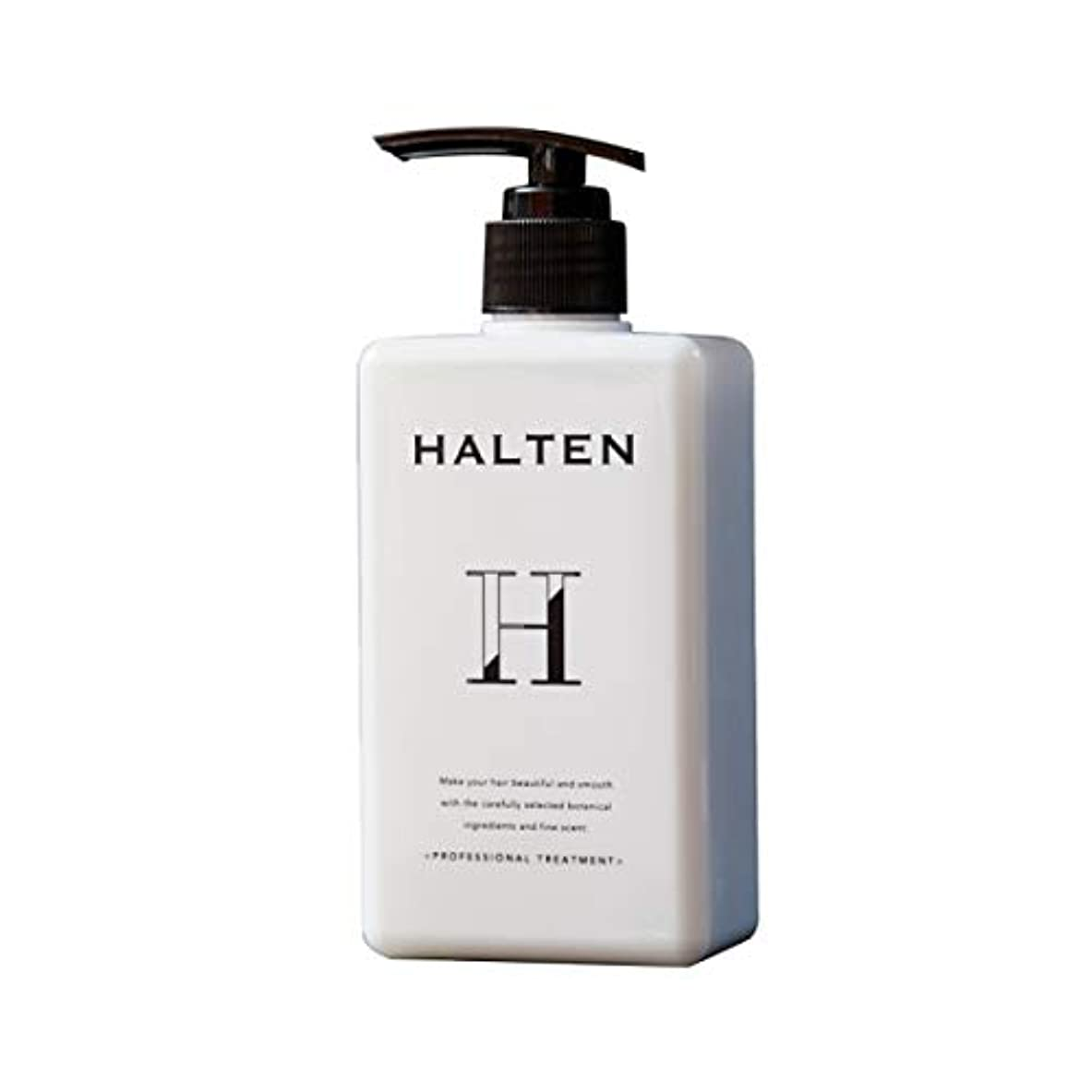 哲学者肯定的ゆでるHALTEN PROFESSIONAL TREATMENT