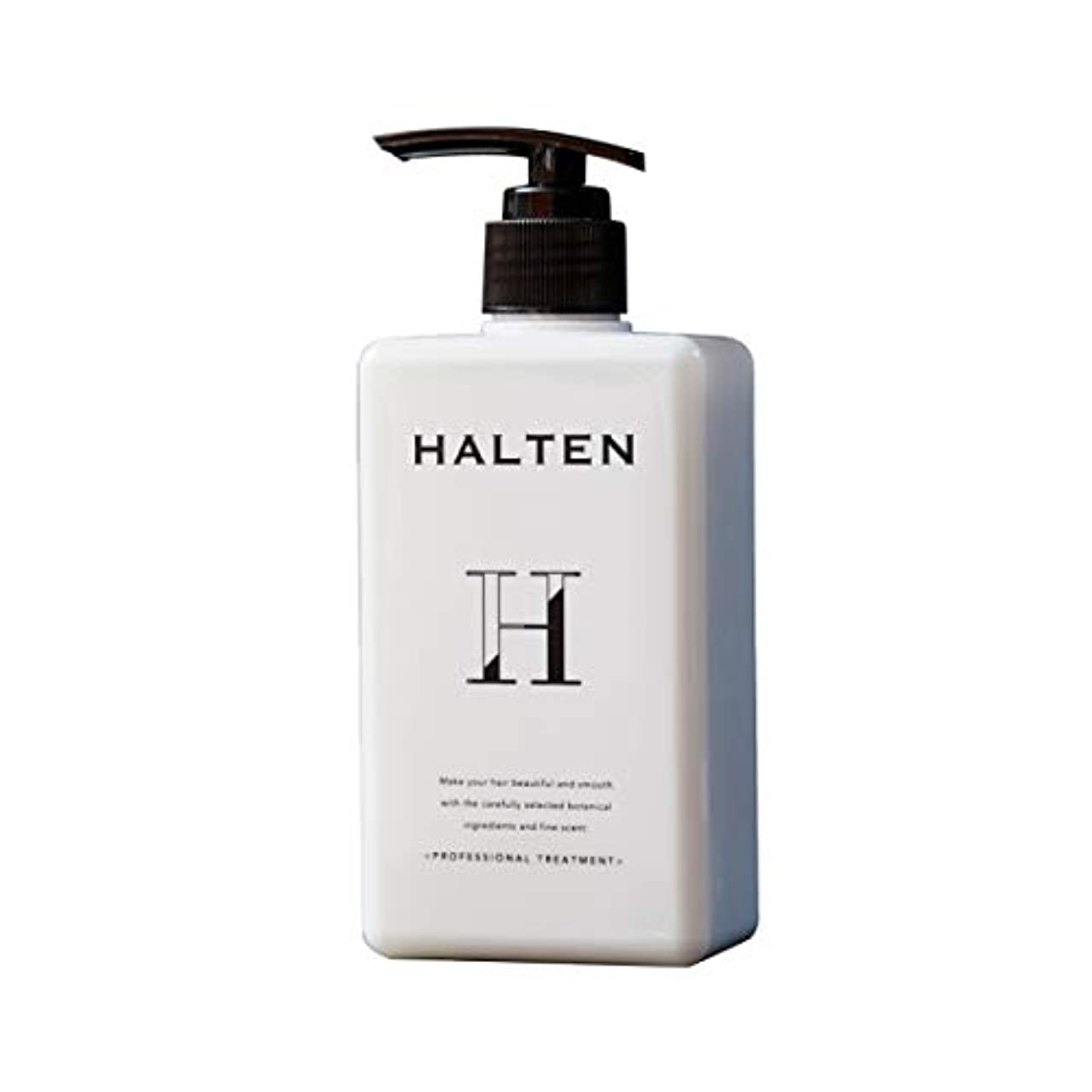 HALTEN PROFESSIONAL TREATMENT