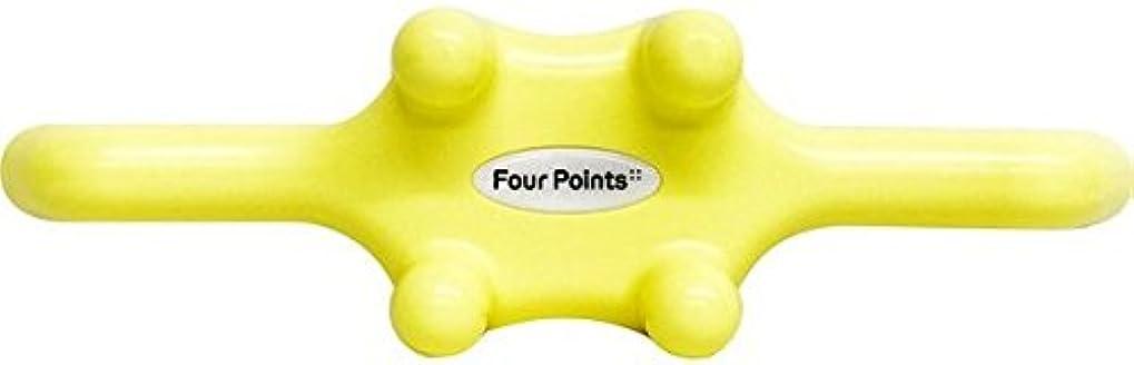 協力する差し控えるジュニアフォーポインツ Four Points イエロー(全5色) 筋膜リリース 肩こり解消グッズ 腰痛改善グッズ 頭 首 背中 脚 ふくらはぎ 足裏 ツボ押し マッサージ グッズ