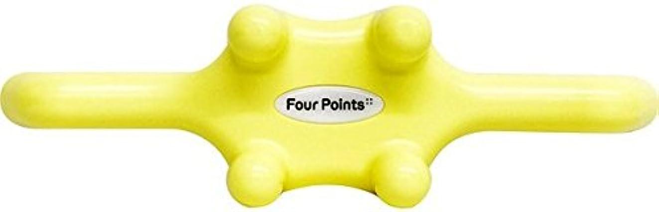 形式レザー死フォーポインツ Four Points イエロー(全5色) 筋膜リリース 肩こり解消グッズ 腰痛改善グッズ 頭 首 背中 脚 ふくらはぎ 足裏 ツボ押し マッサージ グッズ