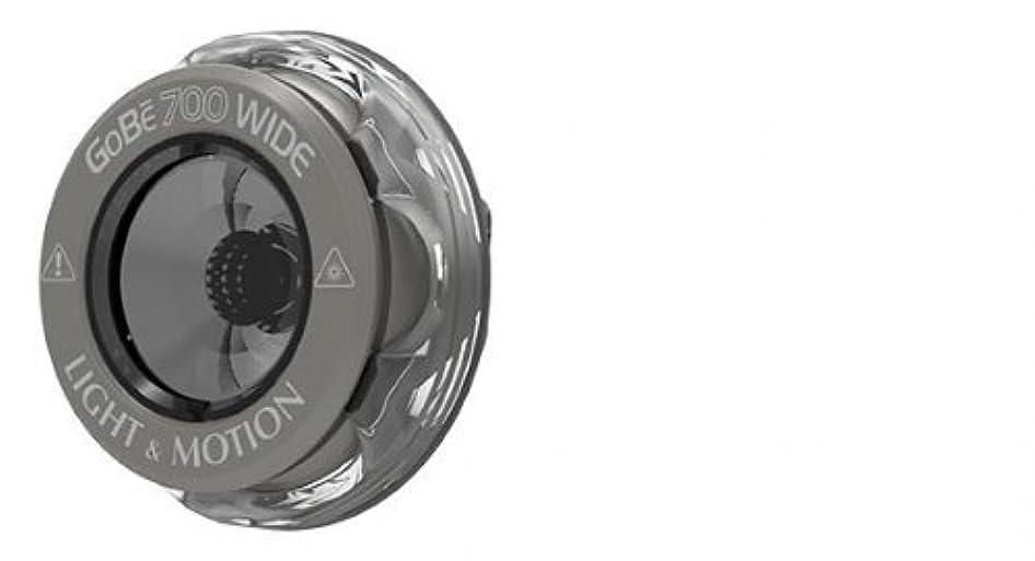 執着シャイ前提条件ライトとモーションGobe 700 wideライトヘッドby Light & Motion