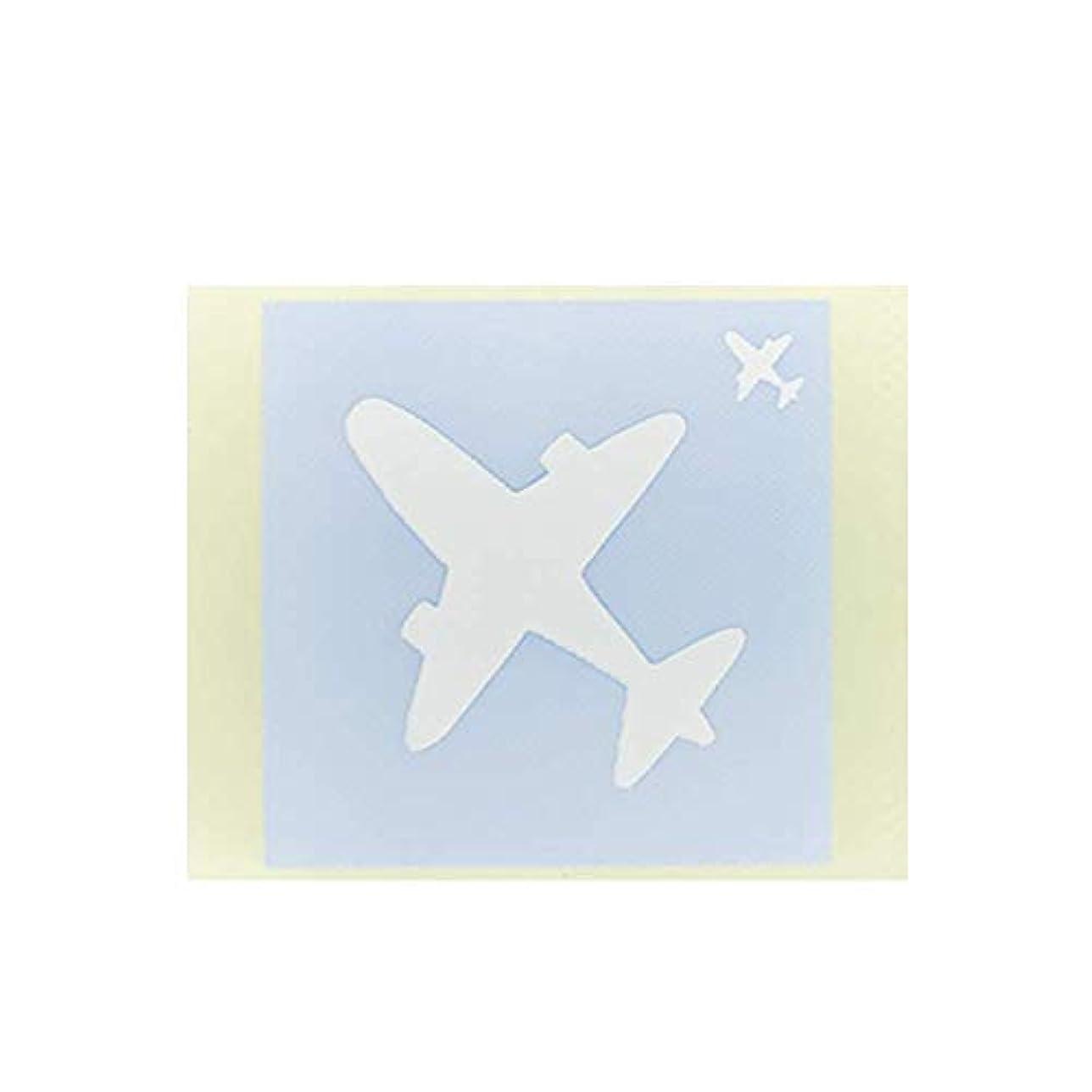 クール監査スマイルPOOL ステンシル(抜き型)シールタイプ 「飛行機」30枚 フェイスペイント ボディペイント 布用 ミラクルペイントシリーズ 絵柄