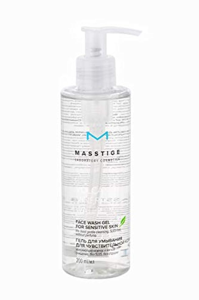 コーヒー省略眠っているMASSTIGE | Volcanic Mineral Water | GEL FOR CLEANING FOR SENSITIVE SKIN | Extract Of Dead Sea Minerals | Vitamin...