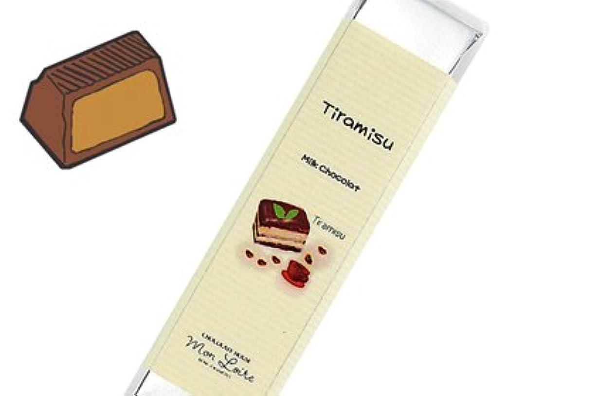 批評適用する領収書モンロワール Chocolat BARTiramisu(ティラミス) チョコレート