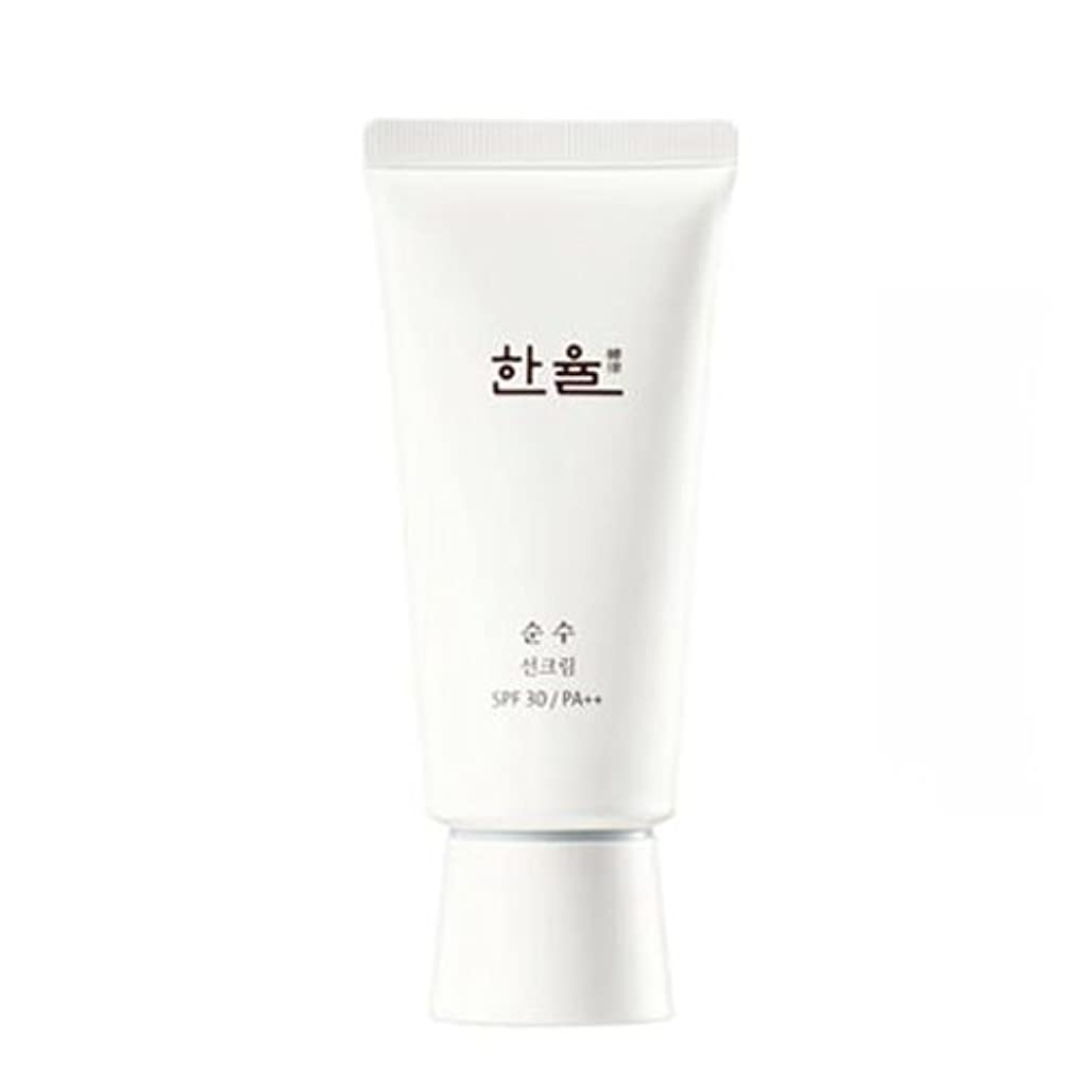 しなやかなテント主張Hanyul [ハンユル]純粋な日焼け止め[並行輸入品] + SoltreeBundleあぶらとり紙50枚