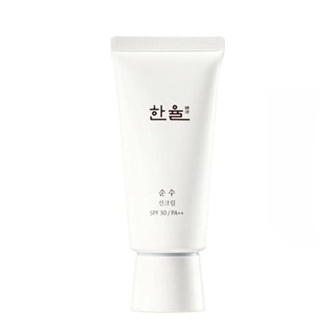 下線葬儀舗装Hanyul [ハンユル]純粋な日焼け止め[並行輸入品] + SoltreeBundleあぶらとり紙50枚