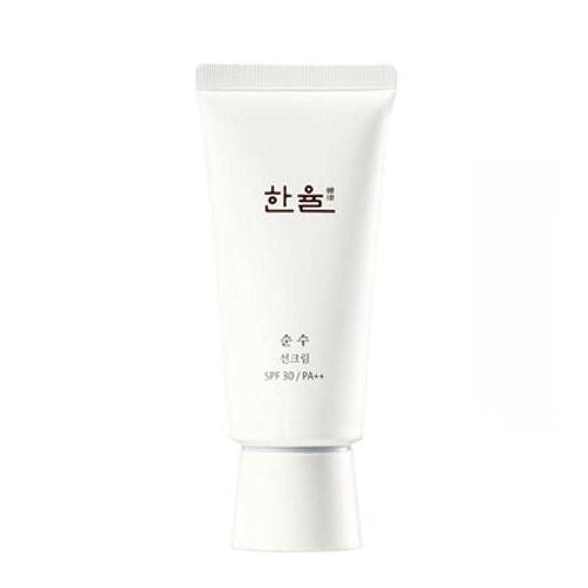 羽かもめ降下Hanyul [ハンユル]純粋な日焼け止め[並行輸入品] + SoltreeBundleあぶらとり紙50枚
