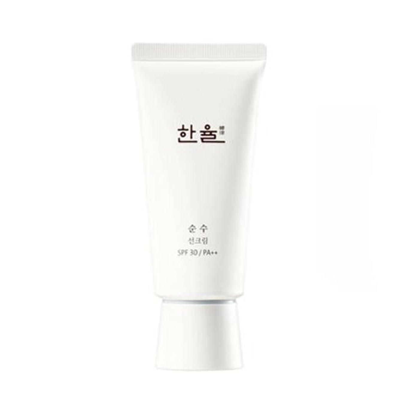 札入れコンテスト小切手Hanyul [ハンユル]純粋な日焼け止め[並行輸入品] + SoltreeBundleあぶらとり紙50枚