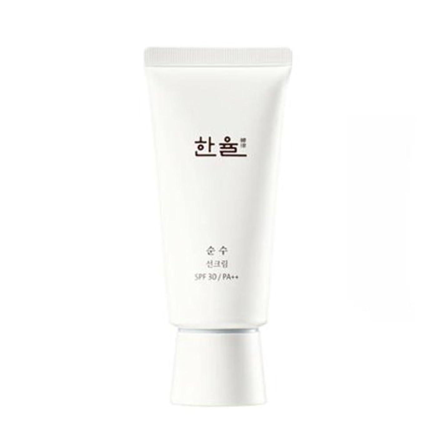 所有者同時割れ目Hanyul [ハンユル]純粋な日焼け止め[並行輸入品] + SoltreeBundleあぶらとり紙50枚