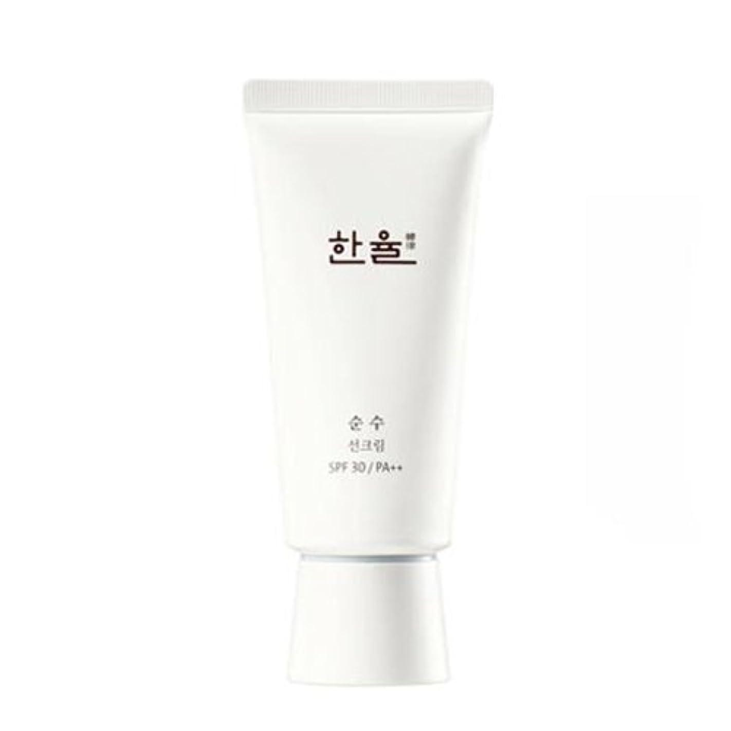 痴漢協力休暇Hanyul [ハンユル]純粋な日焼け止め[並行輸入品] + SoltreeBundleあぶらとり紙50枚