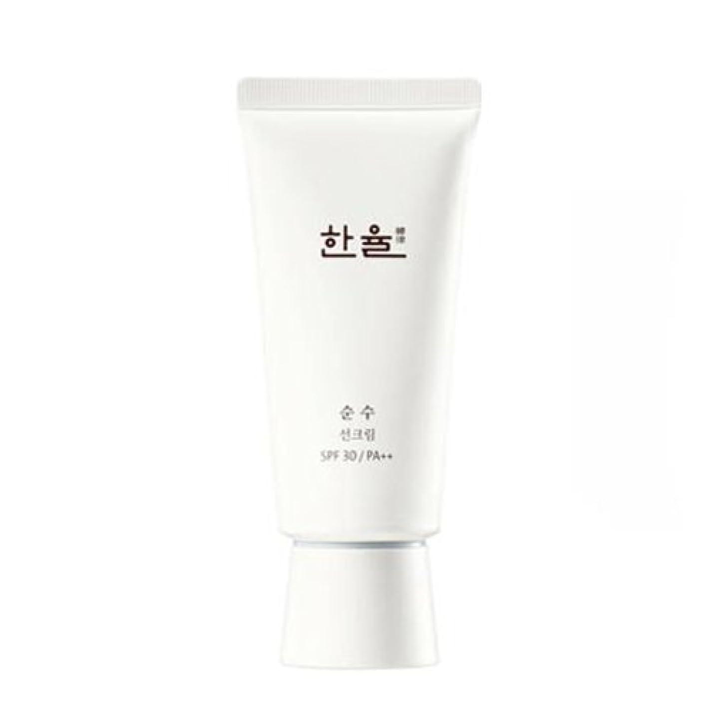 マネージャー飢えた縫い目Hanyul [ハンユル]純粋な日焼け止め[並行輸入品] + SoltreeBundleあぶらとり紙50枚